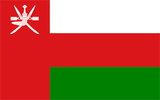 National Flag Oman